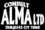 Алма Консулт